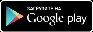 ремонт пневмоподвески в Омске